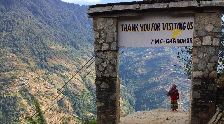 ネパール ガンドルン