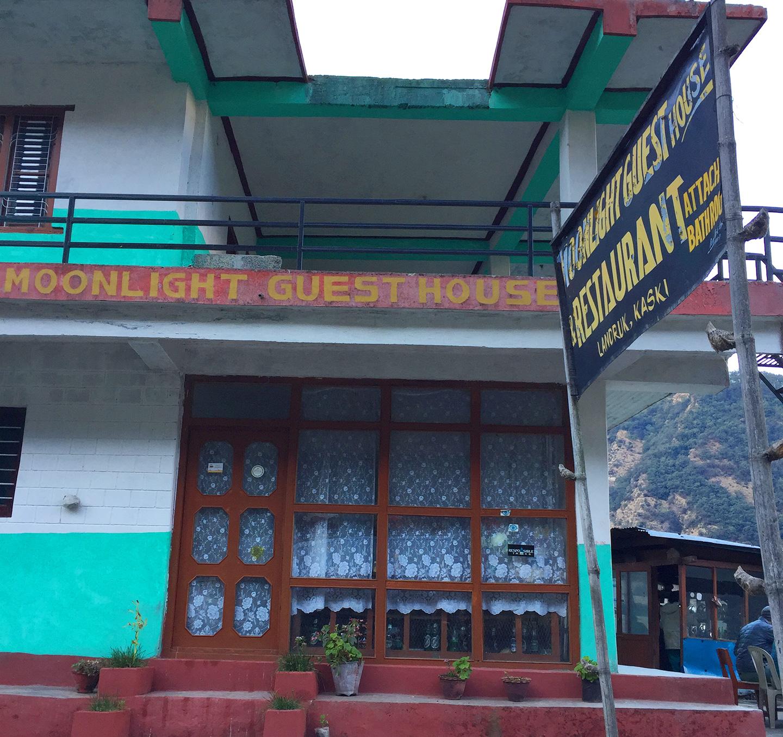 ネパール ランドルン ロッジ