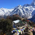 ネパール モンラ