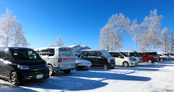 八ヶ岳北横岳ロープウェーの駐車場