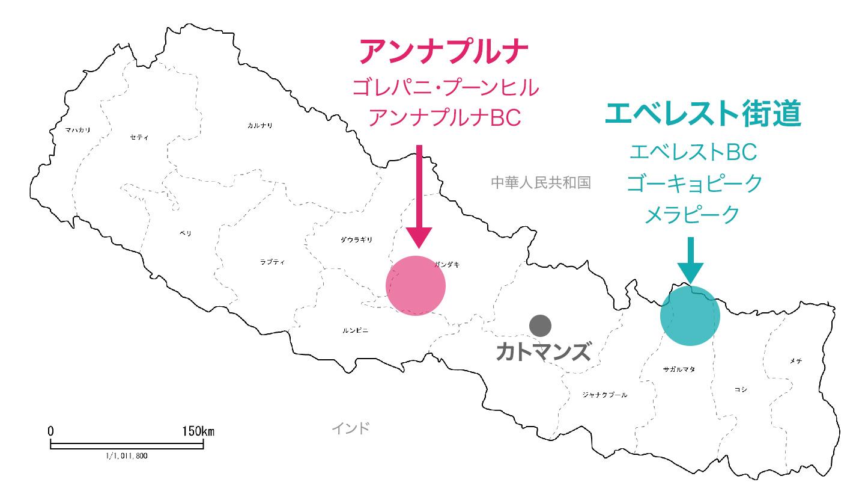 ネパール 地図