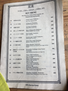カトマンズ タメル レストラン