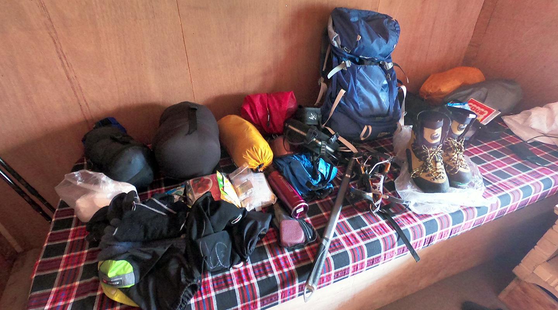 登山 道具