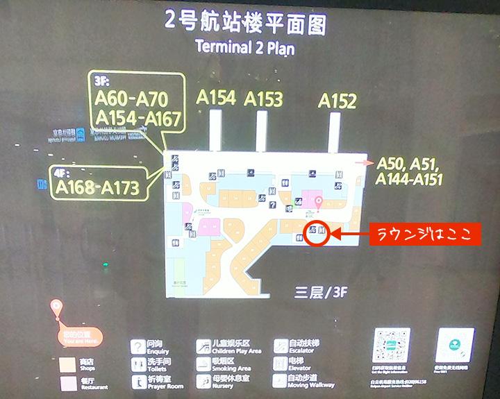 広州白雲国際空港 map