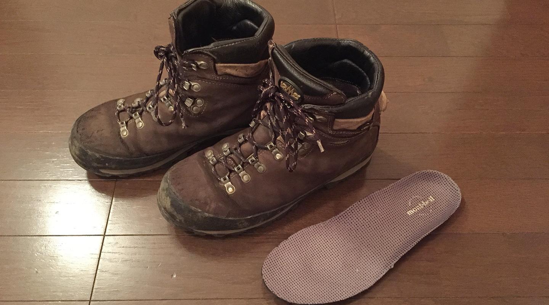 登山靴 中敷