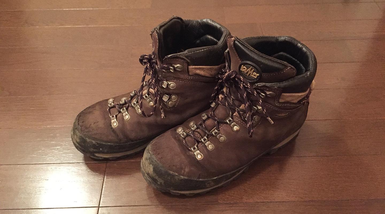 登山靴 lowa 10年