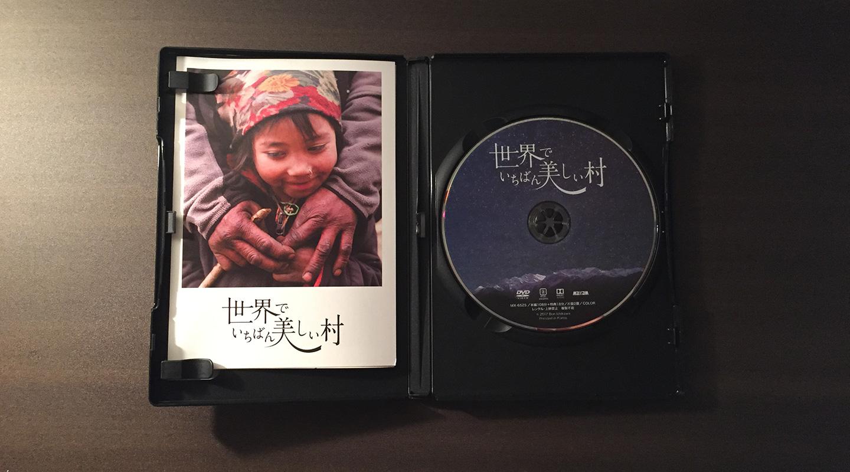 ネパール 映画