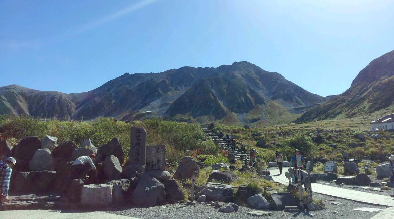 北アルプス立山 テント泊登山
