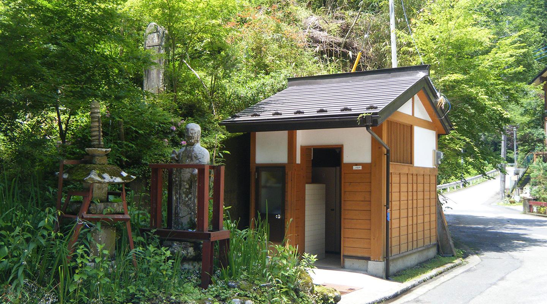 藤倉バス停 トイレ