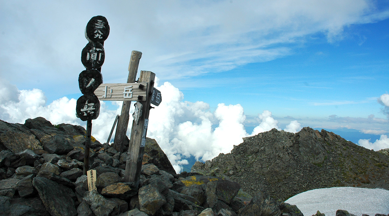 南アルプス 白峰三山 間ノ岳