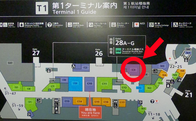 成田空港 大韓航空ラウンジ KAL 地図