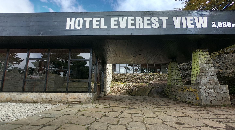 ホテルエベレストビュー