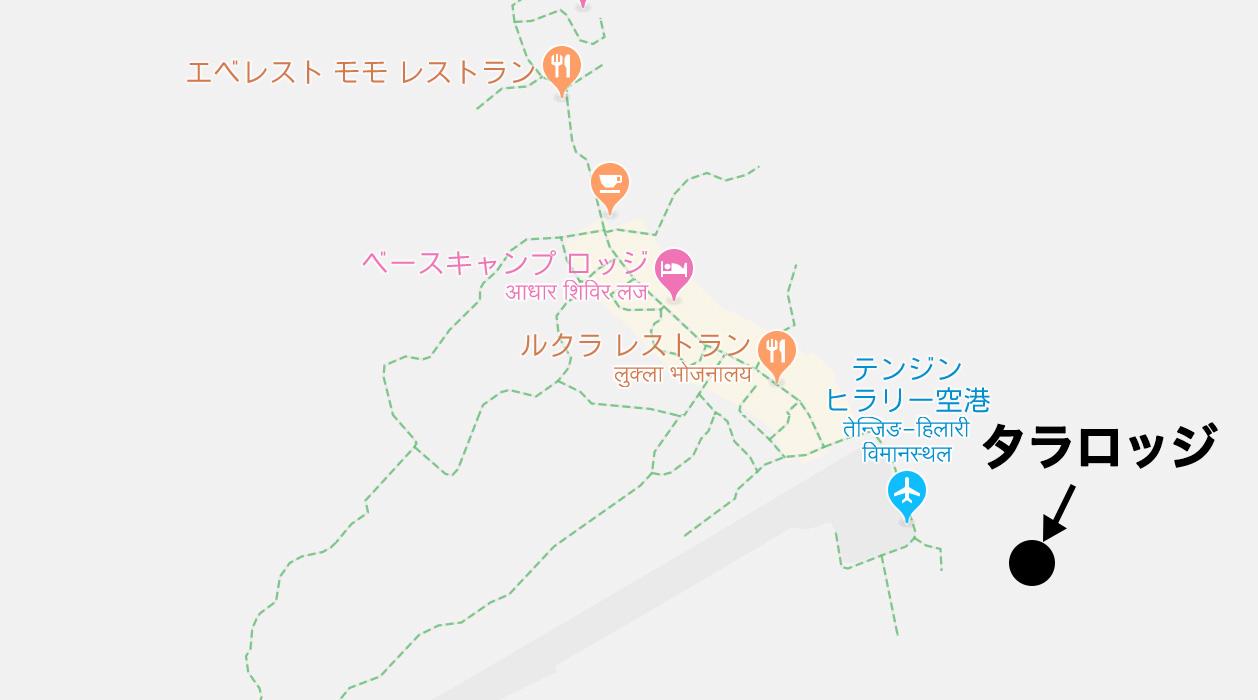 ルクラ 地図