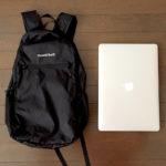 折りたためるリュック MacBookPro15インチ