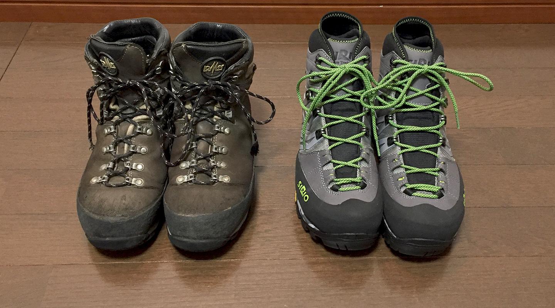SIRIO シリオ 登山靴 レビュー