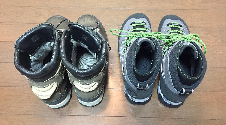 10年以上使った登山靴
