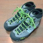 SIRIO 登山靴 シリオ