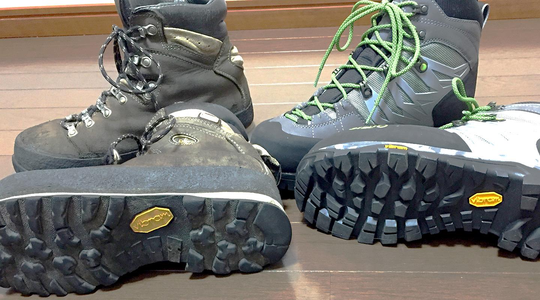 10年以上使った登山靴 ソール