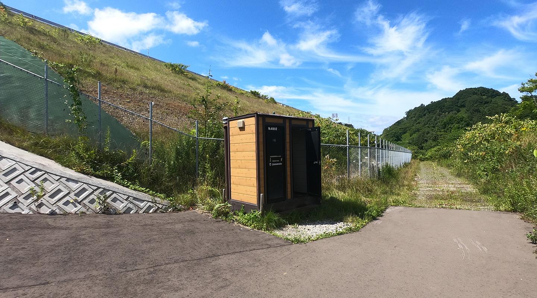 北海道 塩谷丸山 登山口 駐車場 トイレ