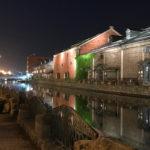 北海道小樽市 移住体験 ノマド ワーケーション
